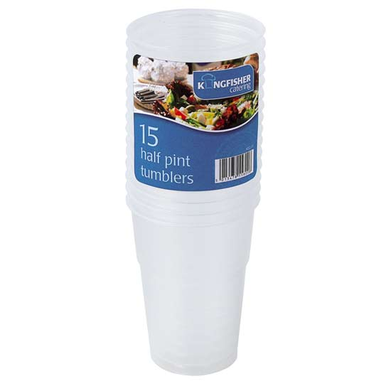 Christmas Trees and Lights Kingfisher 15 Pack Half Pint Tumbler